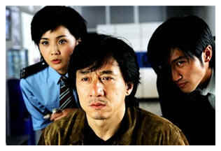 Jackie Chan - New Police Story